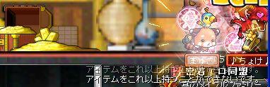aaa_20110529024409.jpg