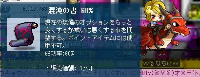 c_20110802053246.jpg