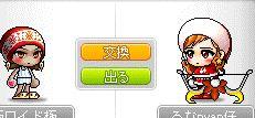 e_20110309083909.jpg