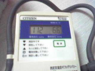 SBSH4322.jpg