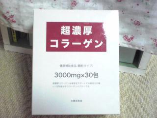 SBSH5565.jpg