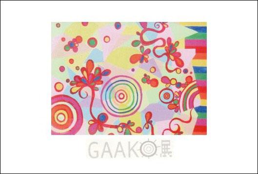 gaako展