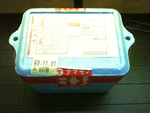 蜀咏悄・誉convert_20110804071454