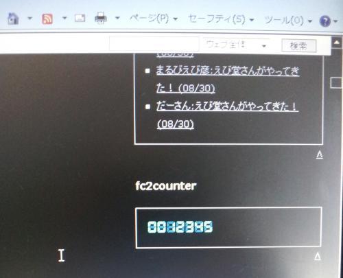 繧ュ繝ェ逡ェ蜀咏悄_convert_20110901090152
