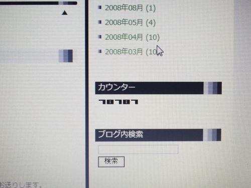 78787_convert_20111022145020.jpg