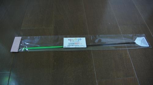 DSC00394_convert_20110901213656.jpg