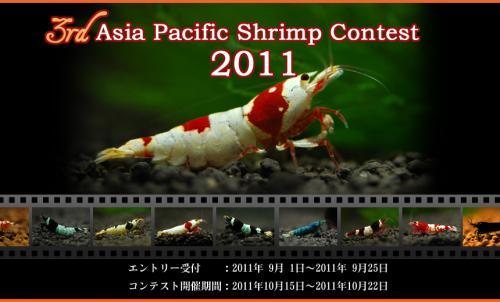 apsc2011-1_convert_20111013225230.jpg