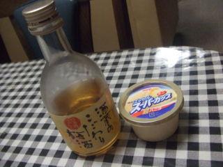 梅酒とアイス