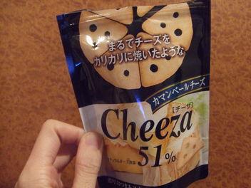 Cheeza.jpg