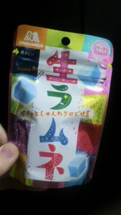 moblog_036f6aad.jpg