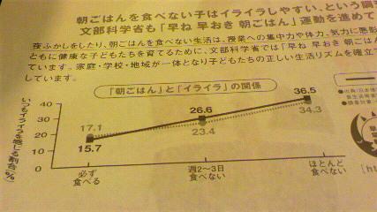 moblog_72440b3c.jpg