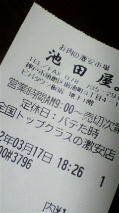 moblog_adbda746.jpg