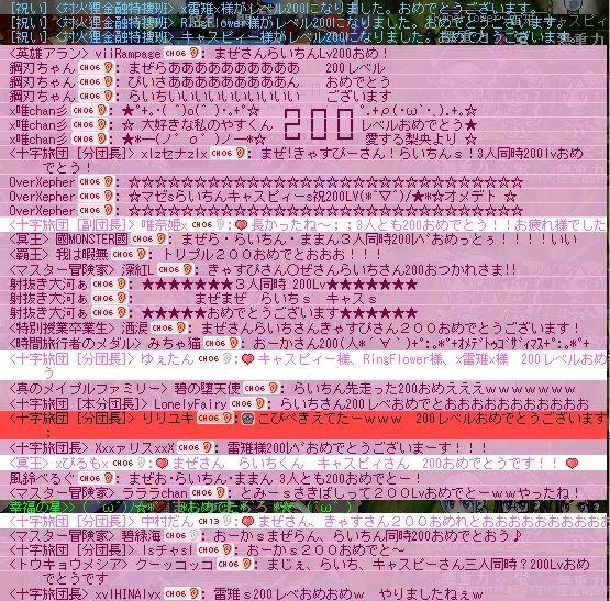 088d53b3.jpg