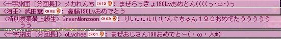 Maple110430_223340.jpg