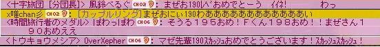 Maple110430_223534.jpg