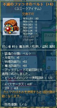 Maple110815_092120.jpg