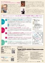 Amal14_2014福岡裏