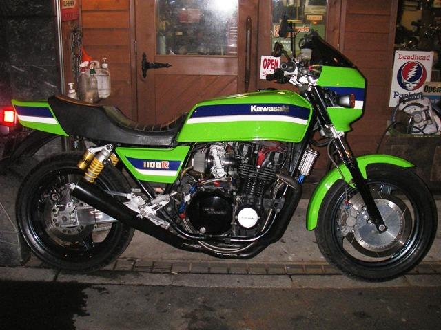 Z1100R
