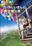 20110105_1923122[1]