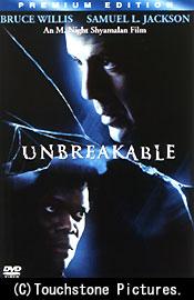 unbreakable[1]