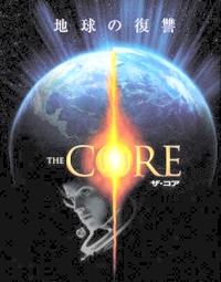 core[1]