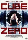 cube_zero.jpg