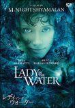 lady_water.jpg