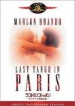 tango_paris.jpg