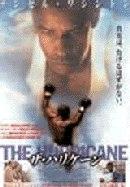 the_hurricane.jpg