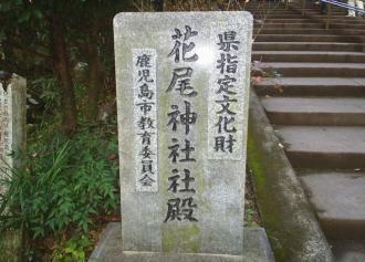 09 石碑 (36%)