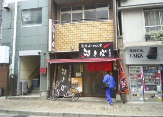 01 尾木場 外観. (36%)