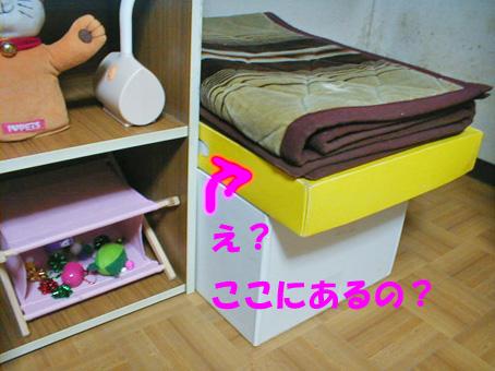 おもちゃ箱⑤