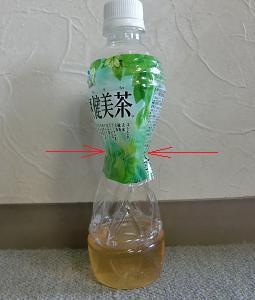 ペットボトル・気圧変化