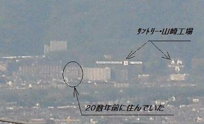 天王山方面3