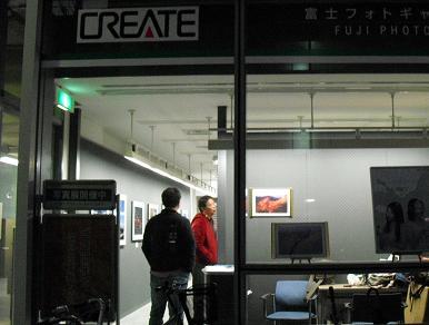 富士フォトギャラリー大阪