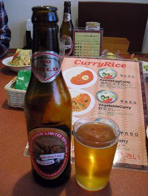 Indian Restaurant ビール