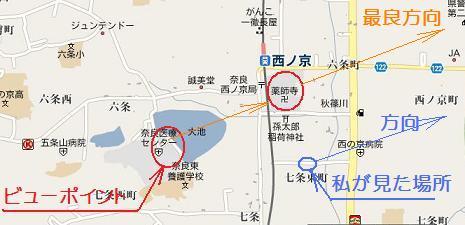 西の京付近地図