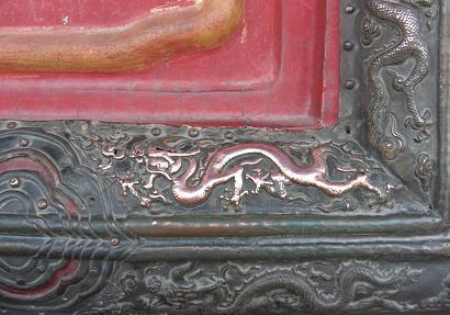 内廷の扉・龍の印