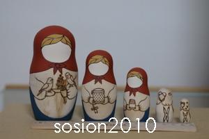 blog2010120700.jpg