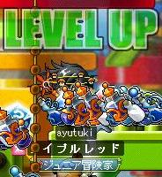 Maple110120_204455.jpg
