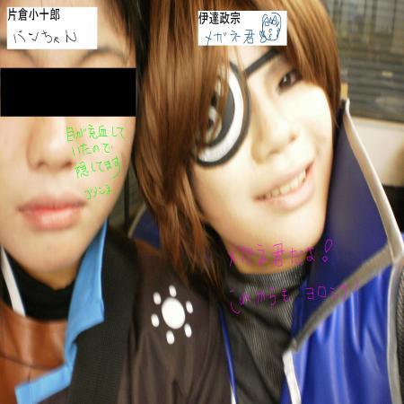 P1050841_convert_20101231213706.jpg