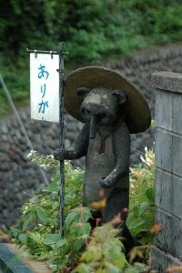 高源寺墓地