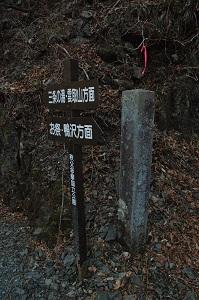 03_登山口