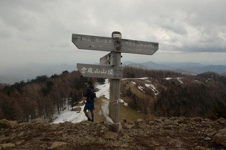25_雲取山山頂