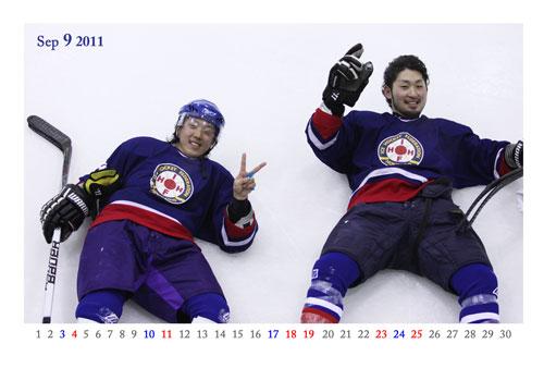 9_meiji_carendar_2011Sep.jpg