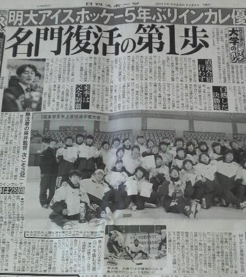 nikkan_110131.jpg