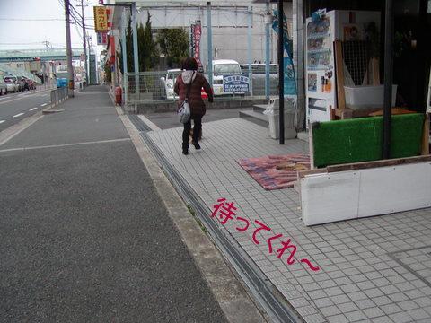 038_20110405232340.jpg