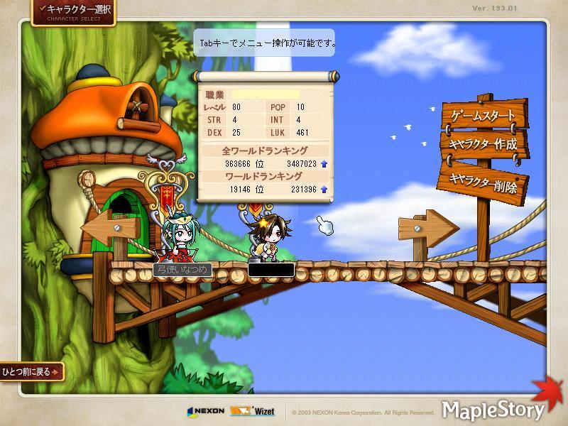 Maple110530_175706.jpg