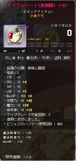 20130928ss5.jpg