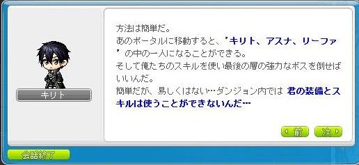 20131031ss3.jpg